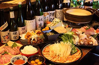 夏の彩り宴会コース
