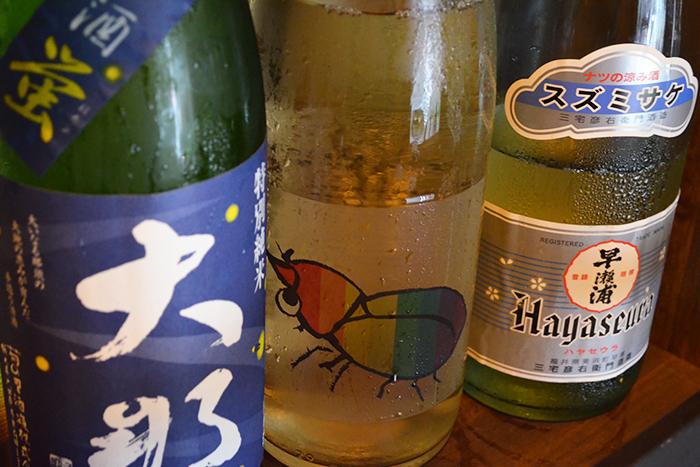 夏酒各種 480円+税~ 夏にしか飲めない日本酒が和みにはある・・・。 夏のこの時期限定の日本酒が続々登場!キンキンに冷やした 冷酒でグイっといっちゃってください!!