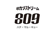 串カツストリーム 809(ハチマルキュー)
