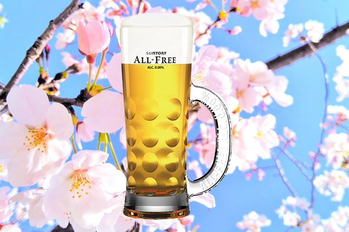生ビールのように楽しめる「オールフリー樽詰」 ノンアルコールビールテイスト飲料を導入! 100円ドリンクや飲み放題でもお楽しみ頂けます! 〇オールフリー樽詰ジョッキ 380円(税込418円)